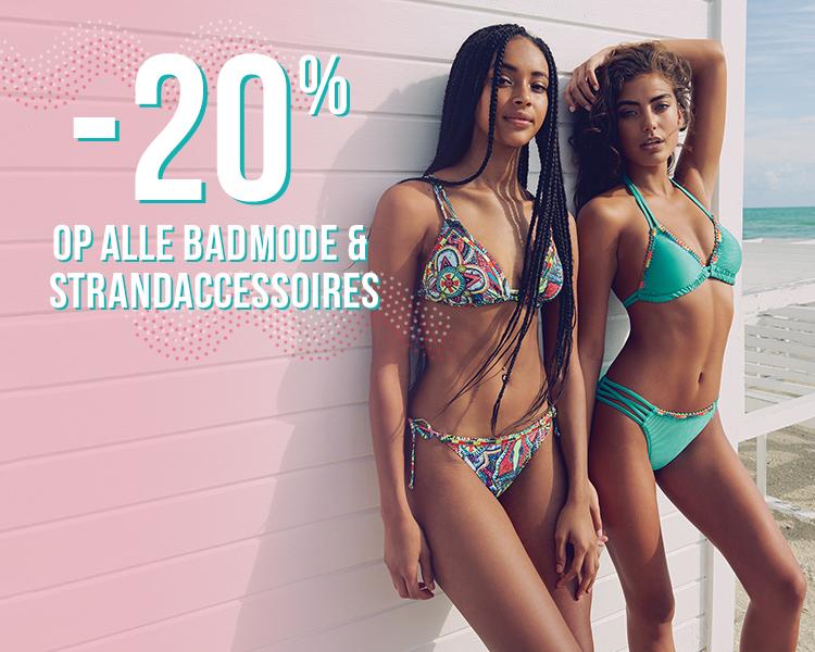 3a297d8df35780 Naast lingerie heeft Hunkemöller ook een uitgebreide collectie badmode,  bikini's, nachtmode, beenmode en sportkleding.