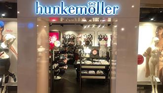 Malmö Triangeln Shopping